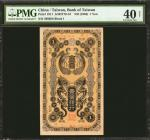 CHINA--TAIWAN. Bank of Taiwan. 1 Yen, ND (1904). P-1911. PMG Extremely Fine 40 Net. Repaired.