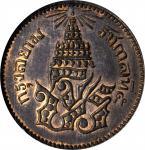 1874年1 อัฐ THAILAND. 1 Att, CS 1236 (1874). NGC MS-64 BN.