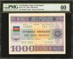 AZERBAIJAN. Azarbaycan Respublikasi. 1000 Manat, 1993. P-13C. PMG Extremely Fine 40.