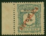 Macao  Stamp  1914 Macau ½ avo Green Postage due, w/local REPUBLICA, unused with selvedge at left,