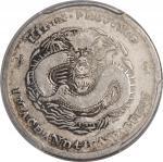 吉林省造戊申一钱四分四厘中心2 PCGS VF Details Kirin Province, silver 20 cents, Guangxu Yuan Bao