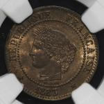 FRANCE 3rd Rep 第三共和政(1870~1940) 2Centimes 1883A  NGC-MS64RB UNC+