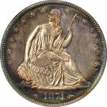 1874 Liberty Seated Half Dollar. Arrows. Proof-65 Cameo (NGC).