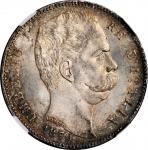 ITALY. 5 Lire, 1879-R. Rome Mint. Umberto I. NGC MS-63.