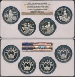 1992年中国杰出历史人物(第9组)纪念银币22克全套4枚 NGC PF 68