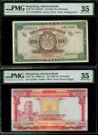 无年份(1961-70年)及(1970-75年)渣打银行100元一对,编号A513932 及 Y/M 3026078,分别评PMG 35(有渍)及35