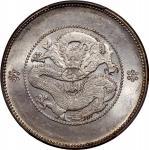 Yunnan Province, silver 50 cents, ND(1911), Guangxu Yuan Bao, new dragon, 4 circles, (LM-422), good