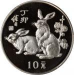 1987年丁卯(兔)年生肖纪念银币15克 PCGS Proof 68