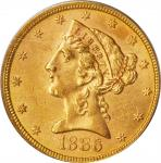 1886-S Liberty Head Half Eagle. MS-61 (PCGS). OGH.