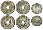 East Africa and Uganda Protectorates. George V (1910-1936). Trio: 50 Cents, 1911. Crowned bust left.