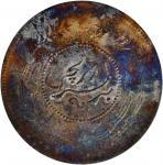 民国六年迪化银圆局造壹两银币。 CHINA. Sinkiang. Sar (Tael), Year 6 (1917). PCGS Genuine--Questionable Color, AU Det