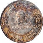 黎元洪像开国纪念壹圆无帽 NGC MS 65 CHINA. Dollar, ND (1912)