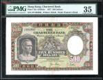 1977年渣打银行500元,重複号Z/P 892892,PMG 35,趣味号