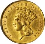 1861 Three-Dollar Gold Piece. AU-55 (PCGS).
