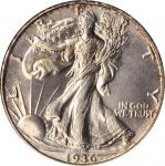 1936 Walking Liberty Half Dollar. Proof-65 (PCGS). OGH.
