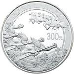 2007年第29届奥林匹克运动会(第2组)纪念彩色银币1公斤龙舟赛马 完未流通