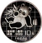 1989年熊猫纪念银币1盎司 PCGS Proof 68