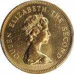 1979年香港伍毫。诺顿造币厂。HONG KONG. 50 Cents, 1979. Kings Norton Mint. PCGS SPECIMEN-64 Gold Shield.