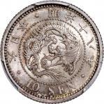 明治18年日本10钱银币,PCGS MS65