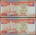 1988年新加坡拾圆两枚连号,A/1版,均PMG66EPQ,世界纸币