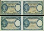 1929与1935年香港上海汇丰银行壹圆各两枚,均AU,香港纸币