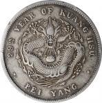 北洋造光绪29年七钱二分 PCGS XF 40 CHINA. Chihli (Pei Yang). 7 Mace 2 Candareens (Dollar), Year 29 (1903)