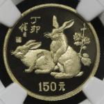 1987年丁卯(兔)年生肖纪念金币8克 NGC PF 64