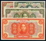 12年中央银行单面样票4枚