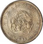 日本明治四十一年一圆银币。JAPAN. Yen, Year 41 (1908). Mutsuhito (Meiji). PCGS MS-64 Gold Shield.