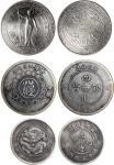 银币一组3枚 近未流通