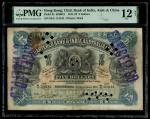 1911年印度新金山中国渣打银行5元,编号M/A 114142,打色注销,PMG 12 NET,有修补及锈渍,罕见首发年份