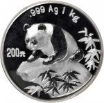 1999年熊猫纪念银币1公斤 PCGS Proof 69