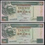 2000年及2001年香港上海汇丰银行贰拾圆,趣味号码一组两枚,NW000009乃1999年发行共500,000张,而NW900000乃2000年发行,故此称为骑版,如此可见这样的趣味组合只能有五对(