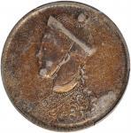 四川卢比银币。 (t) CHINA. Szechuan-Tibet. Rupee, ND (1911-33). PCGS AU-53.