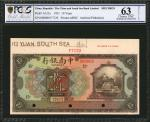 民国十年中南银行拾圆。样票。档案针孔。CHINA--REPUBLIC. China and South Sea Bank Limited. 10 Yuan, 1921. P-A123s. Specim