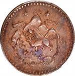 西藏狮图五两铜币。 (t) CHINA. Tibet. 5 Sho, BE 16-23 (1949). PCGS AU-55.