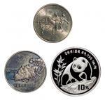 新中国银币一组三枚