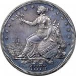 1875 Pattern Liberty by the Seashore Dollar. Judd-1420, Pollock-1563. Rarity-7+. Silver. Reeded Edge
