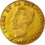 ECUADOR. 1854-GJ 8 Escudos. Quito mint. KM-34.1. VF Detail — Scratch (PCGS).