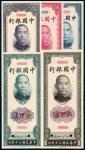 民国三十年中国银行美钞版法币券壹圆、伍圆、拾圆、壹百圆、伍百圆样票五枚全套