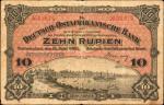 GERMAN EAST AFRICA. Deutsch-Ostafrikanische Bank. 10 Rupien, 1905. P-2. Fine.