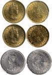 香港1935年1毫、1958-H及1967年5仙,分别评PCGS MS65, MS66 及 MS66。Hong Kong, a group of 3x coins, 10 cents, 1935, 5