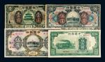 中国银行一组四枚