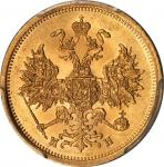 RUSSIA. 5 Ruble, 1863-CNB MN. PCGS MS-63 Secure Holder.
