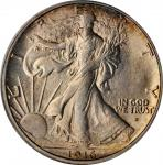 1916-S Walking Liberty Half Dollar. MS-64 (PCGS). CAC. OGH.
