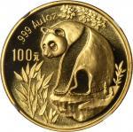 1993年100元,熊猫系列。NGC MS-69.