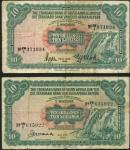 Standard Bank of South Africa Limited, Southwest Africa, 10 shillings (2), Windhoek, 4 October 1954