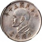 CHINA. Taiwan. Yuan, Year 50 (1961). NGC Unc Details--Surface Hairlines.