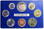 1981年中华人民共和国流通硬币精制套装 完未流通
