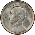 孙像三鸟民国21年壹圆银币 PCGS UNC Details CHINA: Republic, AR dollar, year 21  (1932)